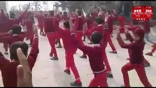 इंग्लिस मीडियम स्कूल  / THE NEWS INDIA