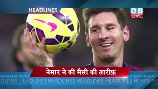 DBLIVE | 11 JULY 2016 | Sports News Headlines