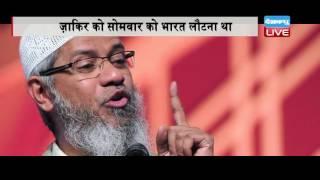 DBLIVE   12 JULY 2016   Zakir Naik not returning to India soon