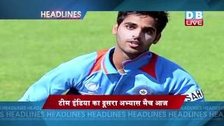 DBLIVE | 14 JULY 2016 | Sports News Headlines
