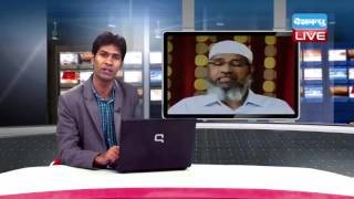 DB LIVE | 15 JULY 2015 | ZAKIR NAIK ONLINE PC