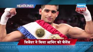 DBLIVE | 18 JULY 2016 | Sports News Headlines