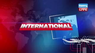 DBLIVE | 19 JULY 2016 | INTERNATIONAL HEADLINES