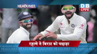 DBLIVE | 20 JULY 2016 | Sports News Headlines