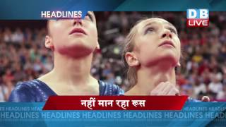 DBLIVE | 21 JULY 2016 | Sports News Headlines