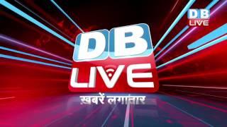 DB LIVE | 21 JULY 2016 | NEWS BULLETIN