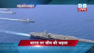 DBLIVE | 22 JULY 2016 | International News Headlines