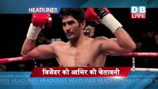 DBLIVE | 22 JULY 2016 | Sports News Headlines