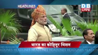 DBLIVE | 23 JULY 2016 | International News Headlines