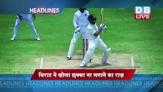 DBLIVE | 26 JULY 2016 | Sports News Headlines