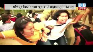 DB LIVE | 26 JULY 2016 | Irom Sharmila to break 16 year fast, to contest elections in Manipur