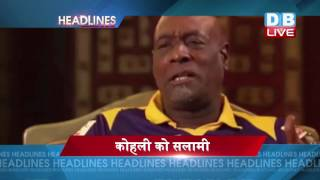 DBLIVE | 27 JULY 2016 | Sports News Headlines