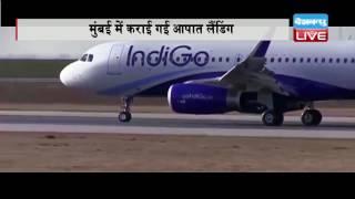 DBLIVE | 28 JULY 2016 | Indigo flight diverted to Mumbai after passenger shouts pro-ISIS slogans