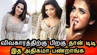 விவகாரத்திற்கு பிறகு தான் டிடி இப்பிடி மாறிட்டாங்க|DD Latest Photo shoot|DD Latest Video