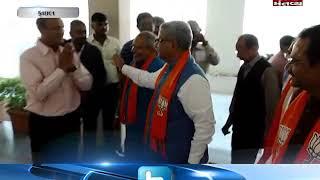 Om Prakash Mathur Held Meeting with BJP member at Kamalam on Loksabha Election