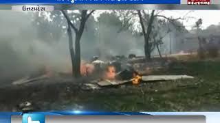 Indian Air Force's Jaguar Fighter Plane Crash At Kushinagar ,  Utterpradesh