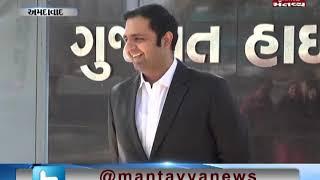 Ahmedabad Shopping Festival trademark case has been withdrawn   Mantavya News