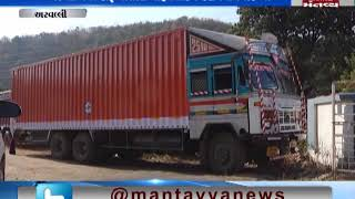 Aravalli: Police caught a truck carrying Liquor worth 40 lakhs | Mantavya News