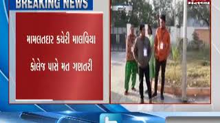 Rajkot: BJP's Nitin Ramani leading in the Vote Counting of RMC Ward No -13 bypoll