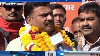 Rajkot: BJP Candidate Nitin Ramani wins the RMC Ward No-13 Bypoll | Mantavya News
