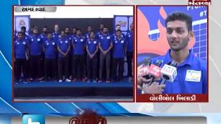 Pro Volleyball League to kick off in Ahmedabad on 2 Feb, 2019   Mantavya News