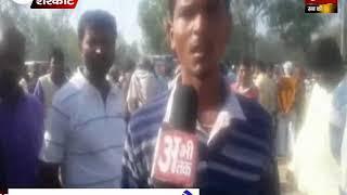 गन्ना तौल क्रय केन्द्र के चौकीदार की हत्या