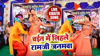सुपरहिट चइता राम भजन - चइत में लिहले राम जी जनमवा - Monu Albela - Bhojpuri Chaita Geet 2018