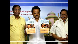 DMK manifesto- Party promises compensation to victims of demonetisation