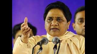 PM Modi has become 'chowkidar' from 'chaiwala', Mayawati taunts PM Modi
