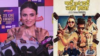Mard Ko Dard Nahi Hota Review | Radhika Madan Reaction On Positive Reviews