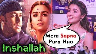 Alia Bhat Reaction On Working With Salman Khan In INSHALLAH | Sanjay Leela Bhansali