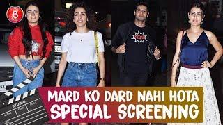 UNCUT: Mard Ko Dard Nahi Hota Screening | Abhimanyu Dassani | Radhika Madan
