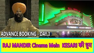 KESARI STRONG Advance Booking Day 1 At RAJMANDIR Cinema Jaipur