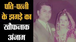पत्नी का Murder कर ASI ने खुद को मारी गोली