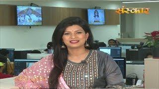 Bhakti Top 10 || 19 March 2019 || Dharm And Adhyatma News ||