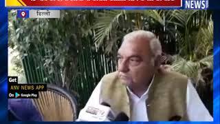 19 मार्च को होगी हरियाणा कांग्रेस कोआर्डिनेशन कमेटी की बैठक || ANV NEWS DELHI - NATIONAL
