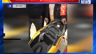तलाशी के दौरान पुलिस को मिली कामयाबी || ANV NEWS KANGRA - HIMACHAL PRADESH