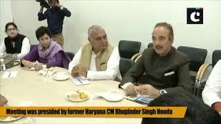 Haryana Congress holds coordination committee meeting in Delhi