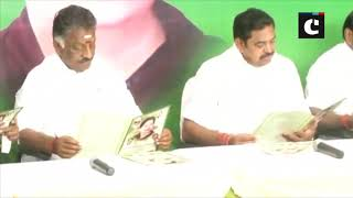LS polls: AIADMK releases party manifesto