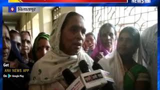 शराब की दुकान में लगे जमावड़े से परेशान ग्रामीण || ANV NEWS BILASPUR - NATIONAL