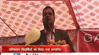 गौरी विद्यापीठ में प्रतियोगी सम्मान समारोह का किया गया आयोजन /Gauri Vidhyapeeth