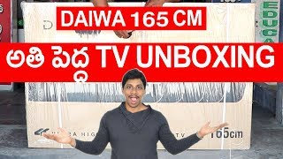 Daiwa 165cm 4k tv unboxing and review telugu
