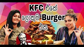 KFC Big Boss Burger challenge