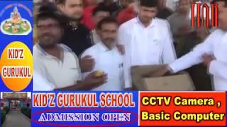 भुपेंद्र सिंह हुड्डा  को - ऑर्डिनेशन कमेटी का चैयरमैन बनाने पर नरेश हसनपुर ने बांटे लड्डू