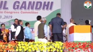 LIVE: Congress President Rahul Gandhi addresses public meeting in Imphal, Manipur