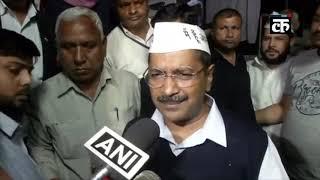 कांग्रेस ने आधिकारिक तौर पर दिल्ली में 'आप' के गठबंधन के प्रस्ताव को खारिज किया: केजरीवाल