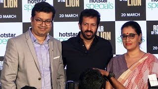 Hotstar Host Screening Of Roar Of The Lion With Kabir Khan & Kausar Munir
