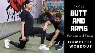 ARMS and BUTT TONING Home Workout! Day-73 (Hindi / Punjabi)