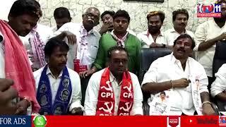 ANAKAPALLI MLA CANDIDATE PARUCHURI BHASKAR RAO VISIT PARTY OFFICE VISAKHA