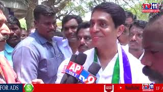 BUGGANA RAJENDRANATH (YSRCP) FILED NOMINATION IN  FOR ASSEMBLY ELECTIONS DHONE, KURNOOL